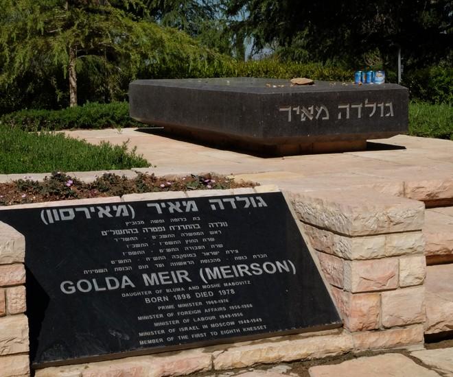 Carré des grandes nations  - sepulture de Goda Meir
