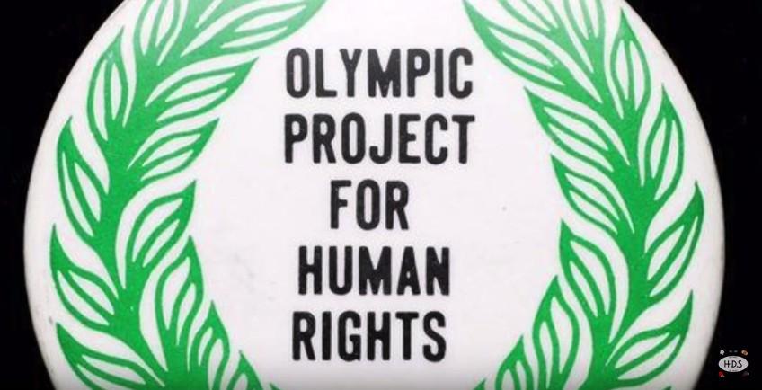 Logo des jeux olympiques pour les droits humains