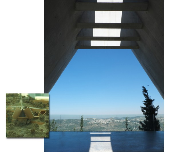 Yad Vashem - Sortie du musée