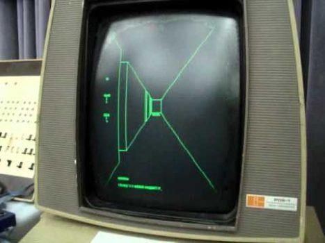 """le jeu """"Maze War"""" sur un vieil ordinateur"""