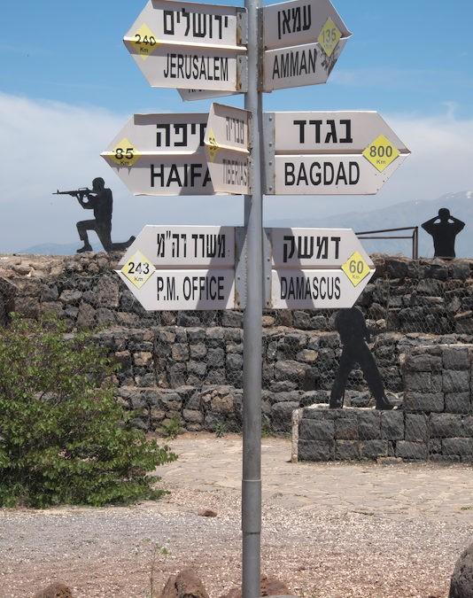 Le plateau du Golan,